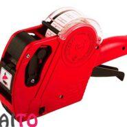 دستگاه لیبل زن Mx5500