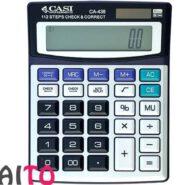 ماشین حساب کاسی مدل CA-438