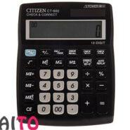 ماشین حساب 12 رقمی سیتیزن 2 صفر مدل Citizen CT-600