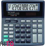 ماشین حساب 14 رقمی کاسی 3 صفر مدل CASI CA-885
