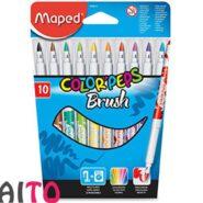 ماژیک رنگ آمیزی 10 رنگ مپد قلمویی مدل Brush کد 848010