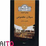 چای احمد سیلان مخصوص 500 گرم