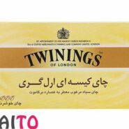چای کیسه ای ارل گری تویینیگز 25 عددی