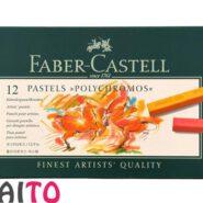 پاستل گچی 12 رنگ فابر کاستل سری پلی کروم جعبه مقوایی کد 23128512