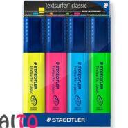 ماژیک علامت زن کلاسیک استدلر مدل Textsurfer Classic بسته 4 رنگ