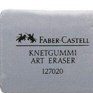 پاک کن خمیری فابر کاستل مدل Art کد 28127020