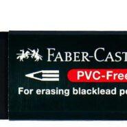 پاک کن فابر کاستل بزرگ مدل PVC-Free