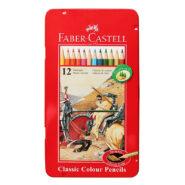 مداد رنگی 12 رنگ فابر کاستل مدل کلاسیک جعبه فلزی