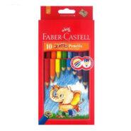مداد رنگی جامبو فابر کاستل 10 رنگ جعبه مقوایی